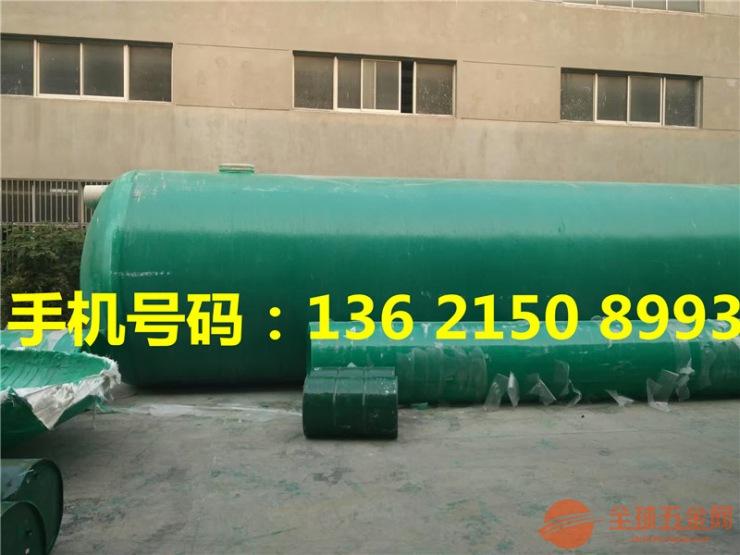 上海杨浦区玻璃钢化粪池