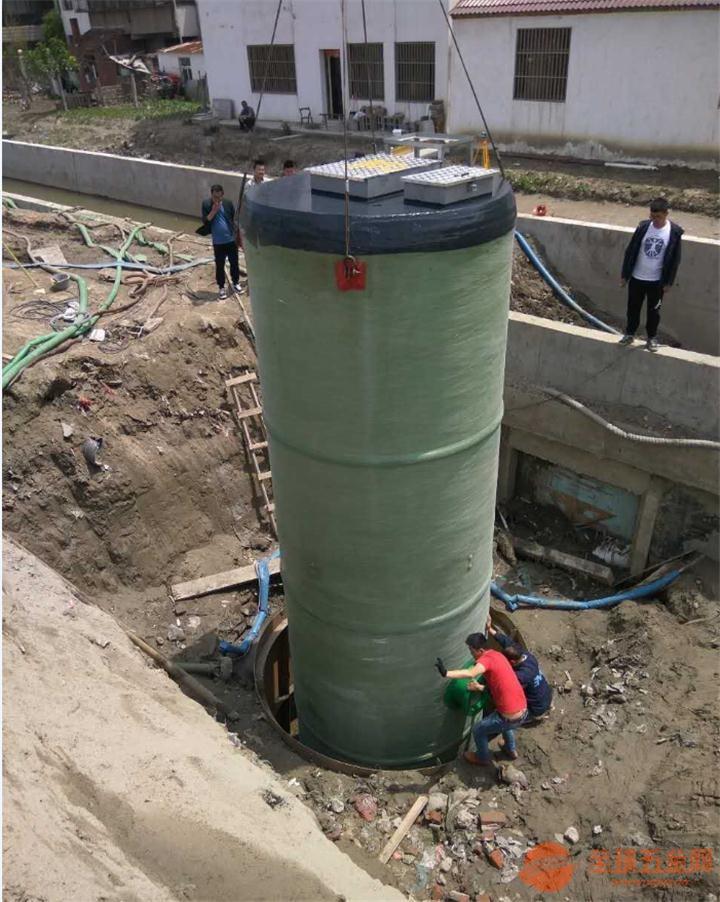 青海省西宁市城中区玻璃钢一体化预制泵站生产厂家