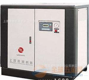 上海浪潮单螺杆空压机