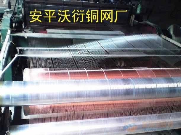 正目紫铜网 60目紫铜网 99.995%纯度 屏蔽专