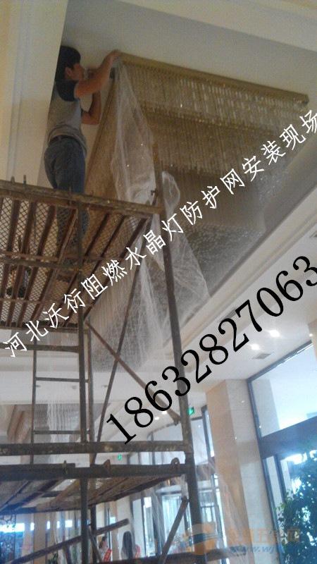 福建漳州宾馆%水晶灯防护网