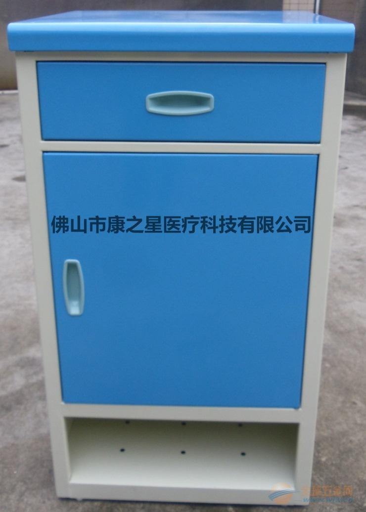 厂家直销塑钢床头柜,医院床头柜,家具床头柜,多功能床头柜