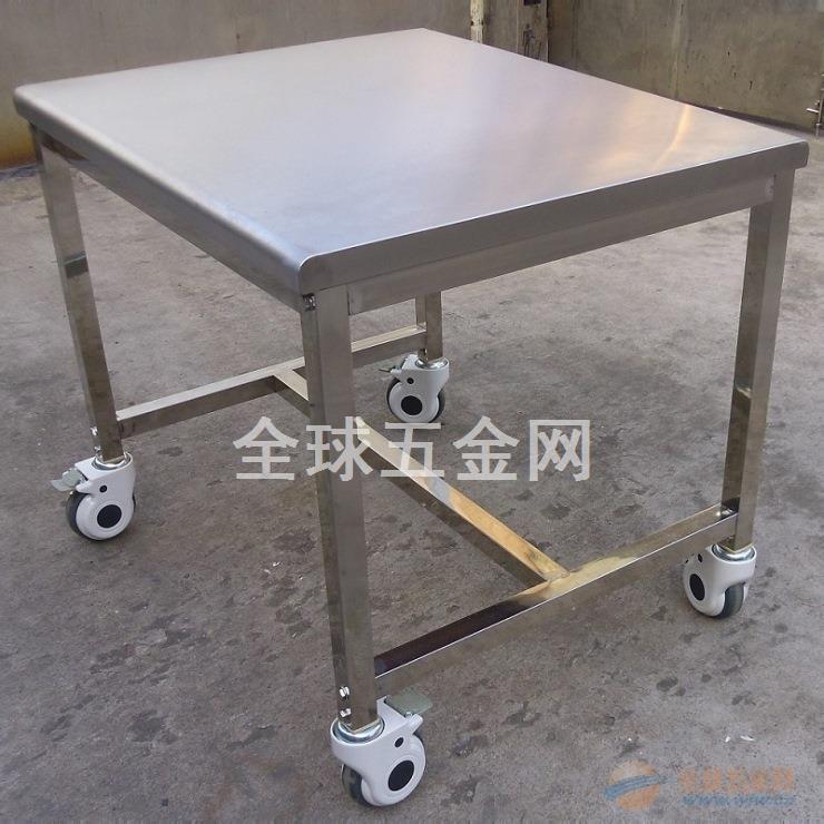 厂家定做不锈钢工作台 厂家直销不锈钢工作台 不锈钢推