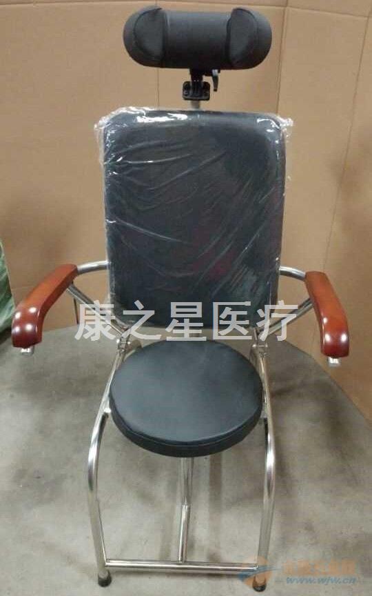 广东康之星厂家直销升级版医用五官科椅 眼科不锈钢五官科椅