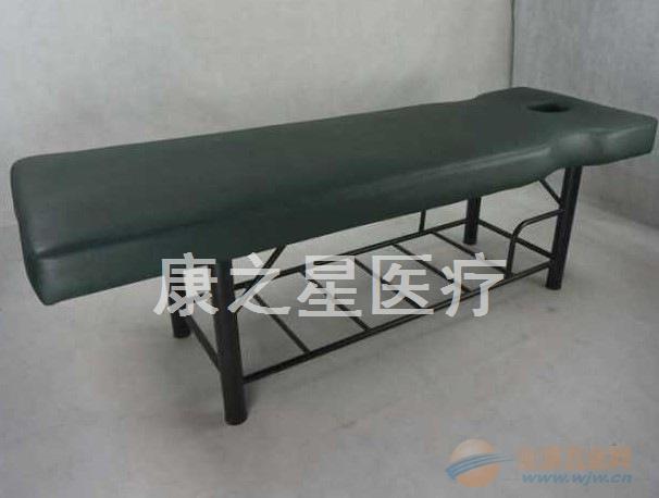 佛山康之星厂家直销塑钢钢按摩床 按摩护理床 中医针灸