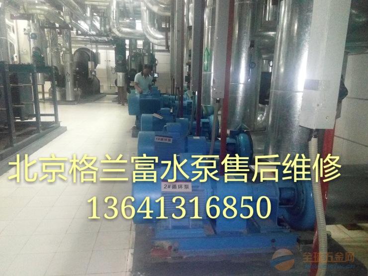 北京污水泵维修厂 北京维修污水泵 北京水泵污水泵检修维修 污水泵消防泵维修公司
