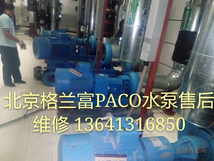 北京消防泵维修 北京消防泵销售安装