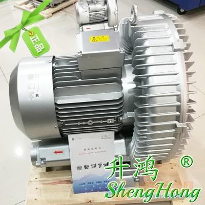 高压高压风机厂家 江苏升鸿大风机械设备有限公司