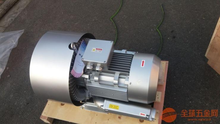 25KW高压风机 大功率旋涡气泵 气环式真空泵