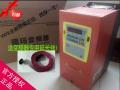 D6L-18.5T4-1A德玛变频器 18.5KW变频器