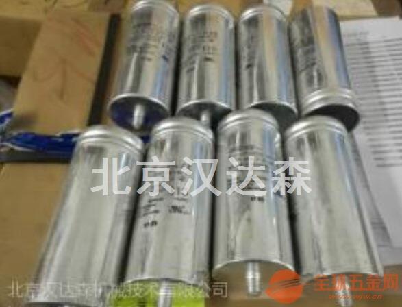 icar电容原厂进口MLR25U251100 60138