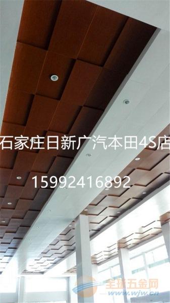 勾搭式铝单板吊顶