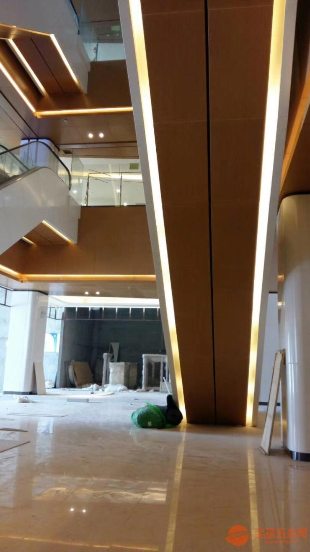 展厅铝单板吊顶