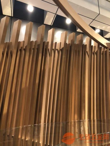 木纹铝方通隔断