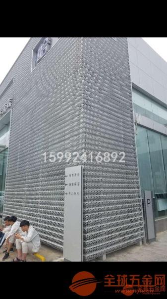 穿孔木纹铝单板