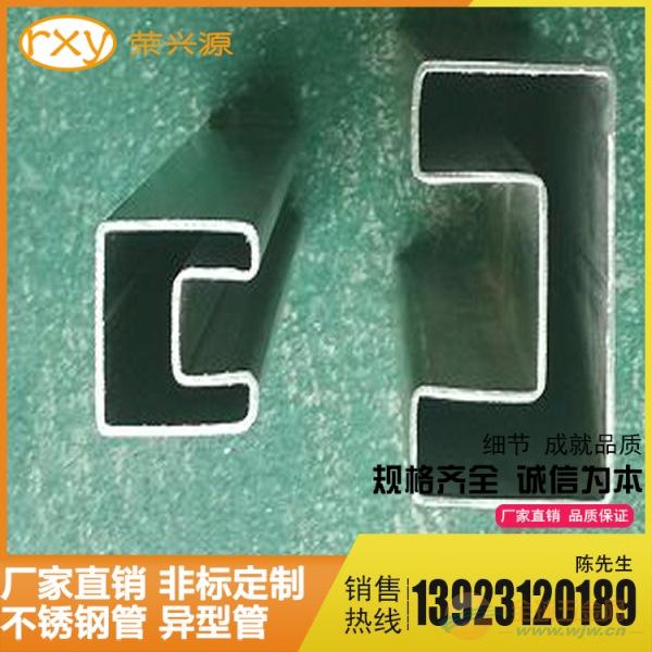 供应304 201材质不锈钢凹槽管 装饰扶手凹槽管