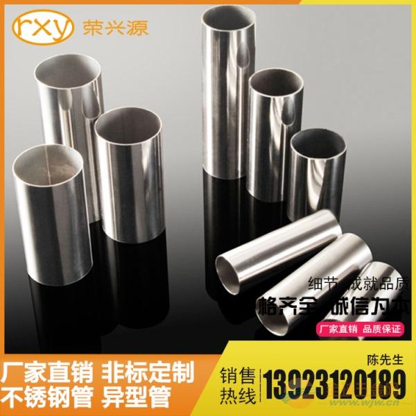 现货不锈钢小口径壁厚管304不锈钢圆管25*1.5
