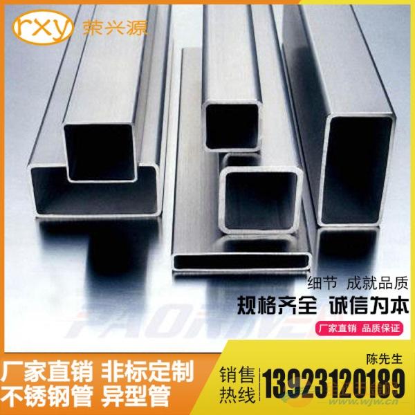 产品名称:201不锈钢矩形管,201不锈钢方管