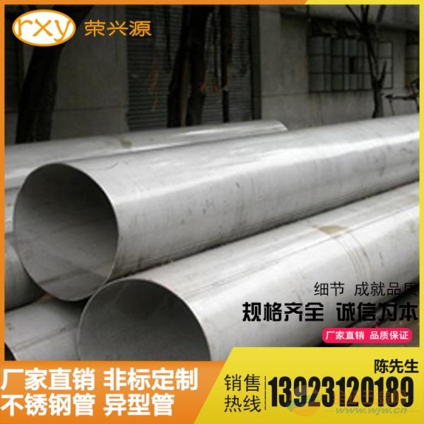 不锈钢管厚壁管304工程焊接不锈钢厚壁管价格