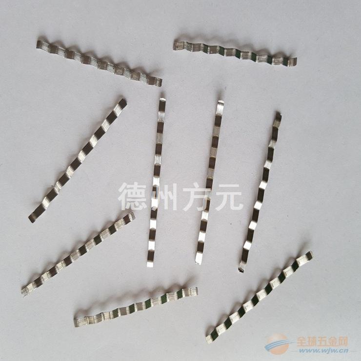 钢纤维生产厂家