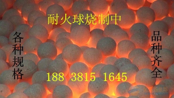 带岭区蓄热球高铝耐火球价格
