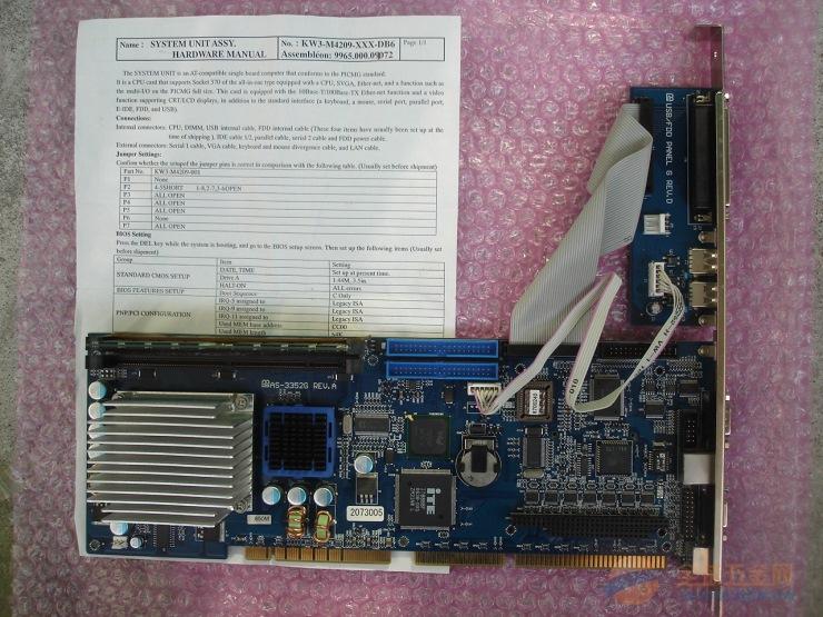 供应雅马全系贴片机皮带(KHY-M9129-00)