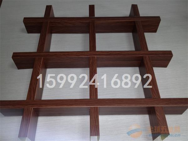 福建木纹铝格栅规格多样