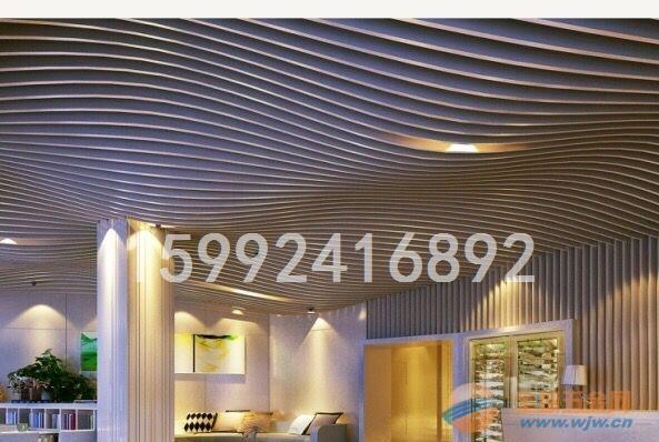 酒店大堂 休息室 茶艺师铝方通吊顶