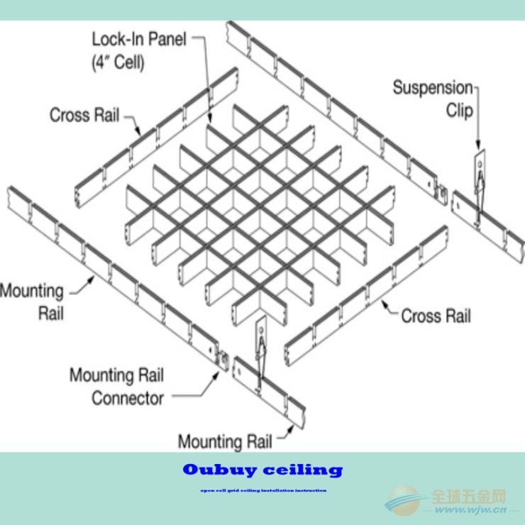 福建铝格栅吊顶按需定制