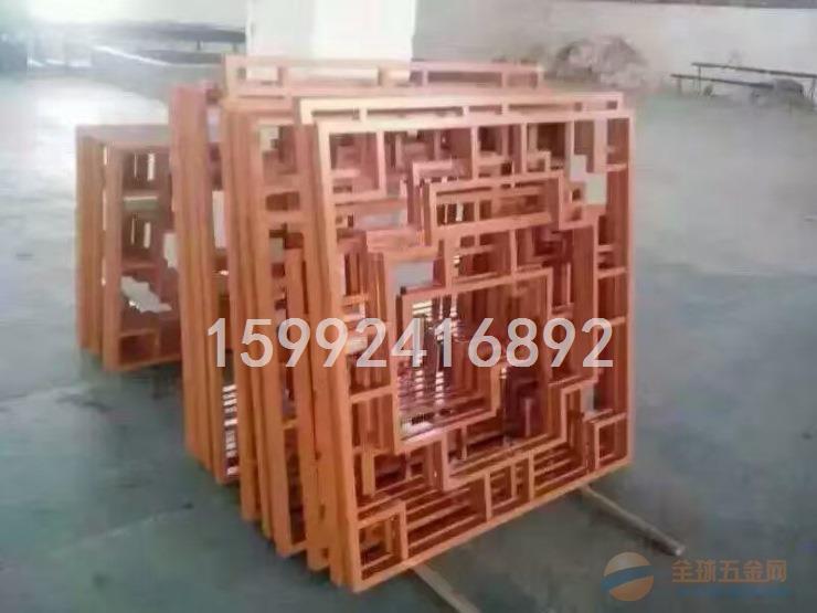 广东木纹铝窗花生产厂家