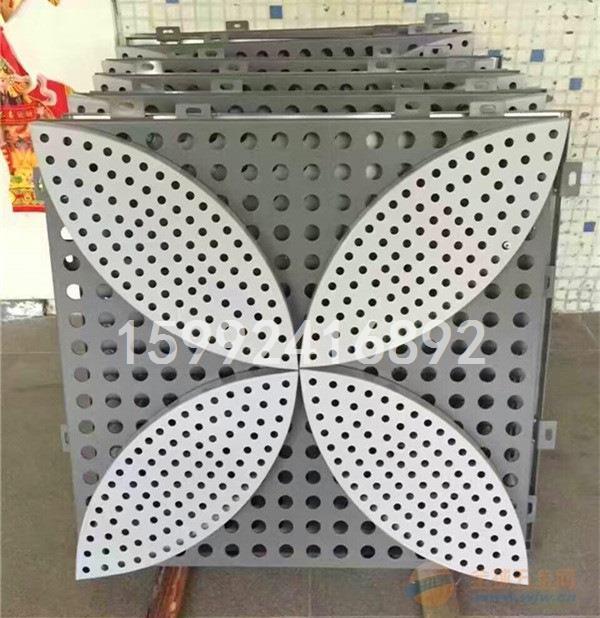 魏老香幕墙铝单板定制
