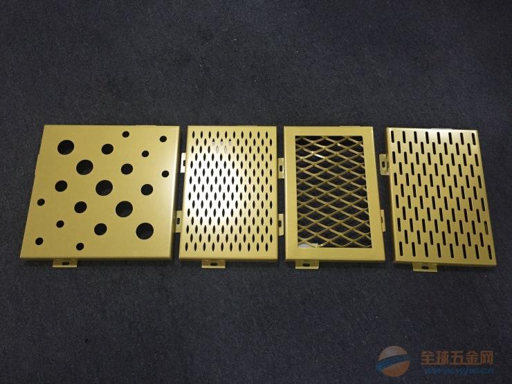 广州氟碳铝单板生产厂家诚信经营