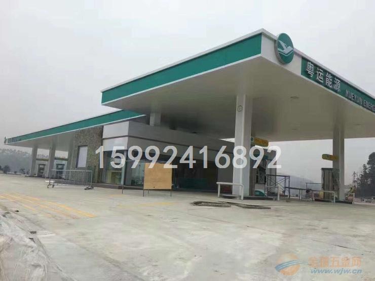 杭州加油站高边铝条扣批发价格量大从优