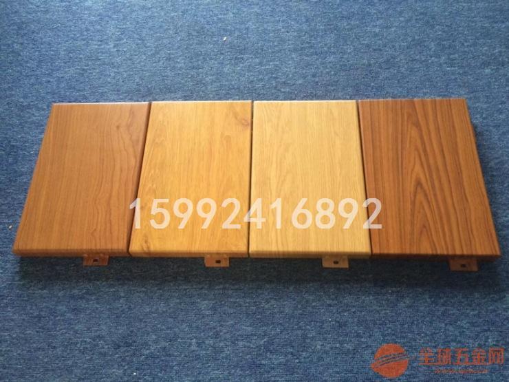 江门市出入口木纹铝单板价格贵吗?