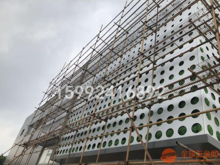 广汽新能源外立面穿孔铝单板老品牌企业