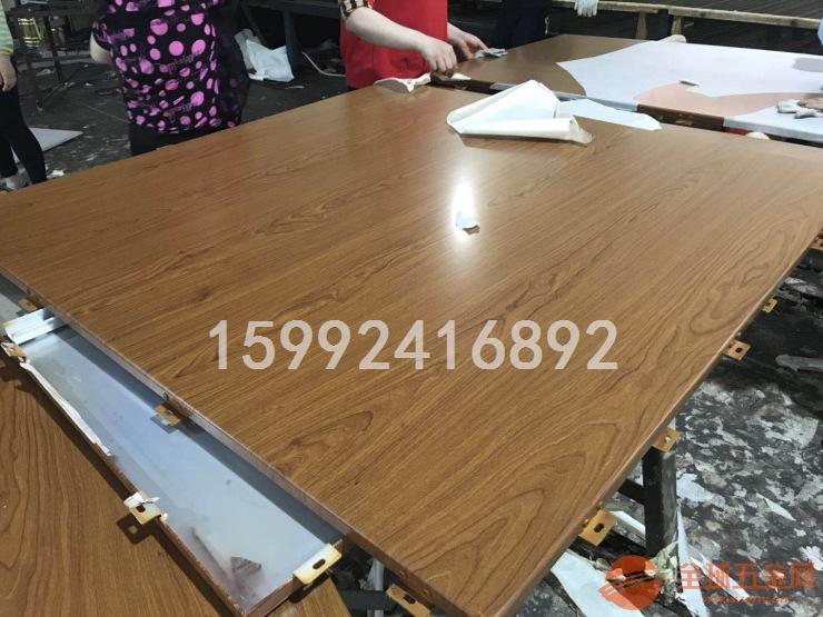 清远出入口木纹铝单板厂家专业品质服务一流