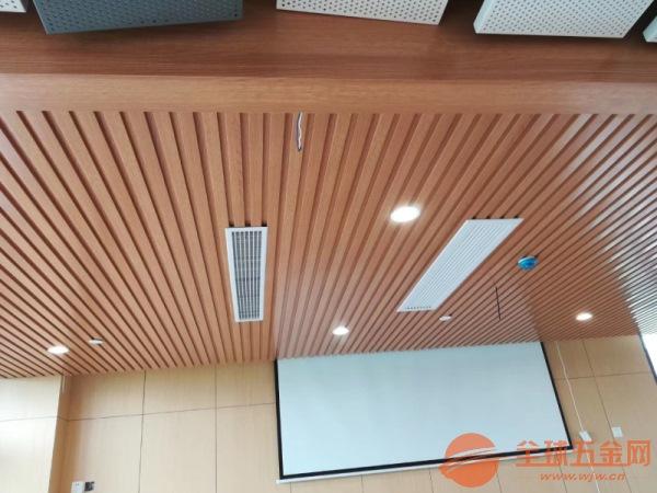 中山木纹铝方通隔断质优价低