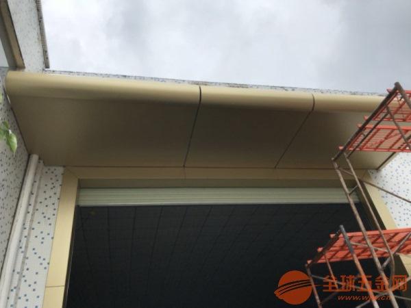 广东雨棚铝单板厂家定制