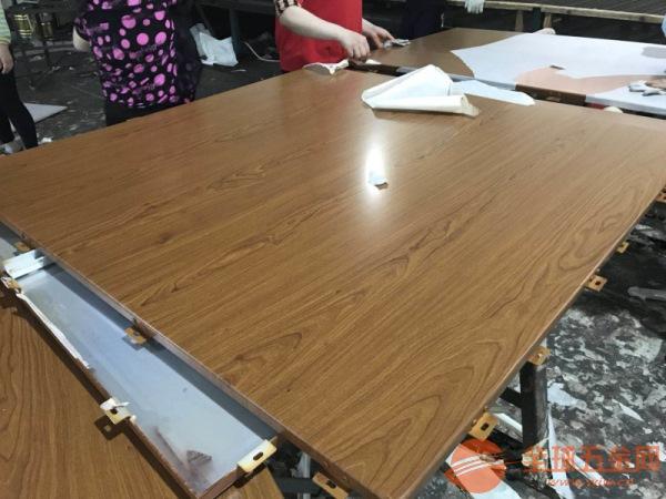 中山出入口木纹铝单板特价批发