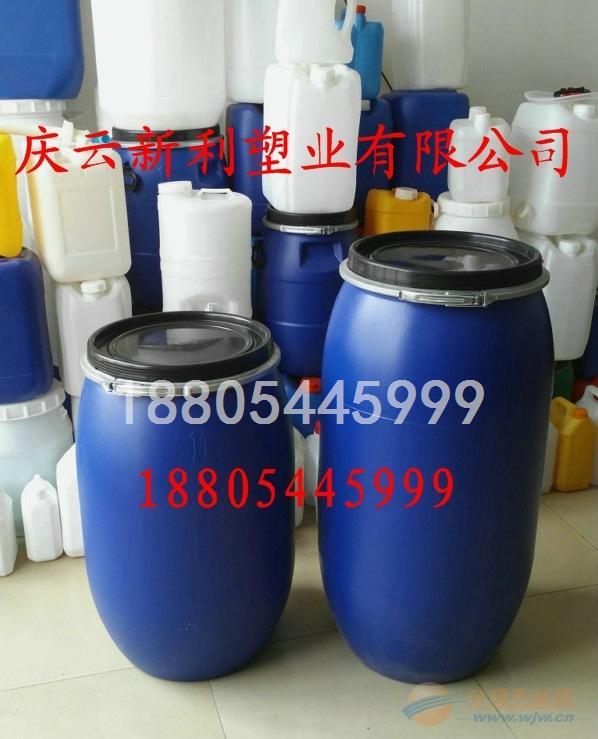 供应闭口100L塑料桶,蓝色100公斤塑料桶,200斤桶