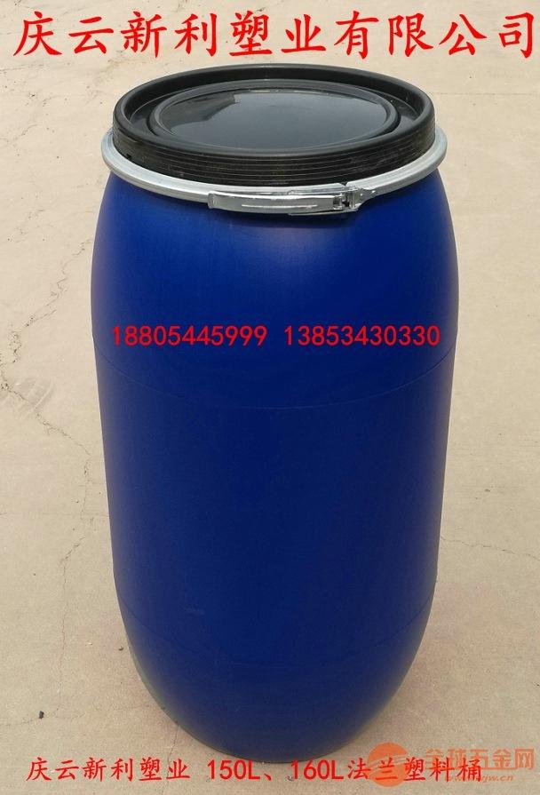 160升包箍塑料桶法兰桶160L开口蓝色塑料桶供应