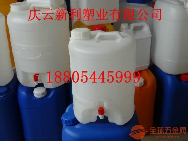 10公斤水嘴塑料桶10L阀门塑料桶10升塑料桶带水龙头