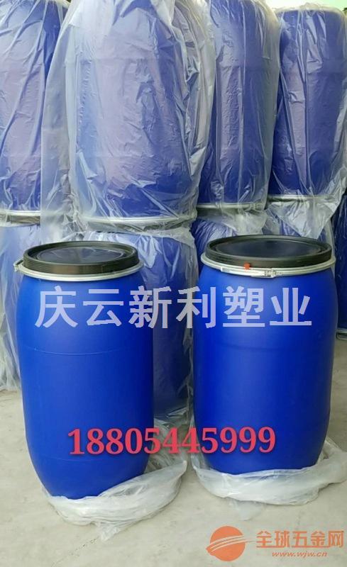 150公斤塑料桶150升蓝色塑料桶产自庆云新利
