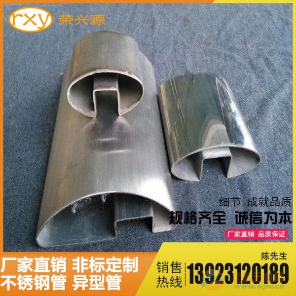304椭圆不锈钢凹槽管规格60×40MM