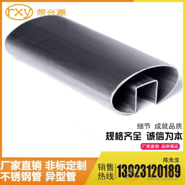 佛山凹槽管厂现货304不锈钢椭圆形凹槽管