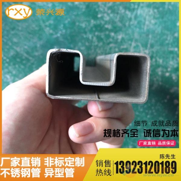 专业定制304不锈钢凹槽管 优质不锈钢凹槽管