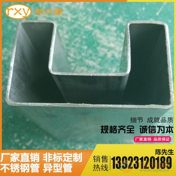 佛山凹槽管厂定制304不锈钢方管凹槽管