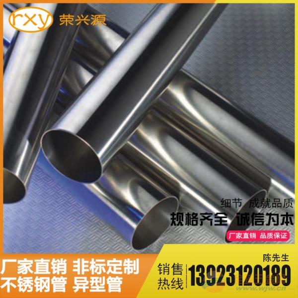 佛山不锈钢厂家现货供应304不锈钢圆管 不锈钢装饰管