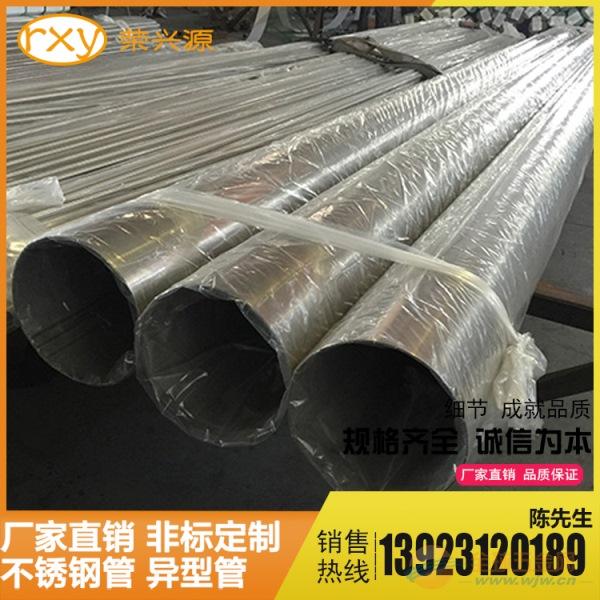 专业生产不锈钢家具制品管装饰管 佛山不锈钢管厂家