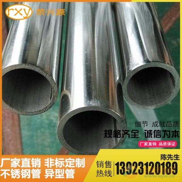 天津装饰工程不锈钢管子304 空心管